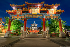 Through the Gates of China (TheTimeTheSpace) Tags: china night stars epcot nikon disney disneyworld waltdisneyworld templeofheaven hdr d800 worldshowcase