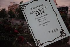 IMG_2024