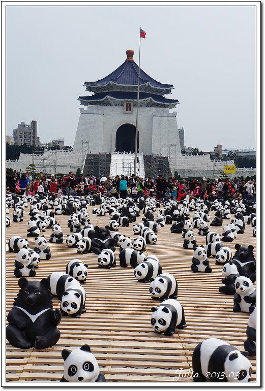 1600貓熊世界之旅 (3)