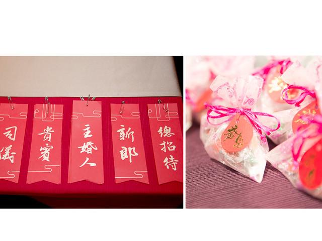 婚禮紀錄,台北婚攝,晶華酒店,晶華婚攝,婚攝紅帽子,DSC_17-1