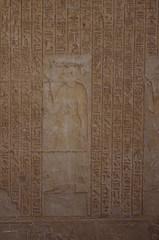 Tomb of Petosiris 26 (eLaReF) Tags: egypt tombs isadora ibex elgebel tunaelgebel petosiris tunaelgebbel