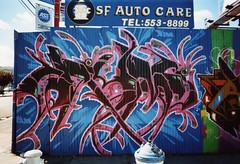 14th & Folsom SF 2004 6 - Gryme (Matthew Isles) Tags: sf sanfrancisco california streetart graffiti oakland bayarea sfbayarea thebay oaktown