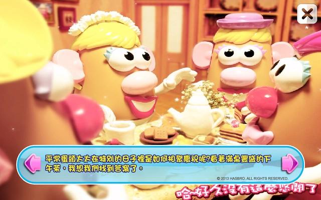 【玩具探險隊】兒樂寶 Super Hero 蛋頭展 現場報導