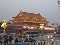 Tian'anmen Gate Photo
