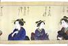 SDIM1367 (AkinoSasafune) Tags: woman japan 日本 ornamental hairstyle edo hairpin 江戸 江戸時代 簪 髪型 安永 かんざし 日本髪 ヘアスタイル