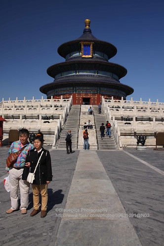 Beijing, Tiantan, tourists at work