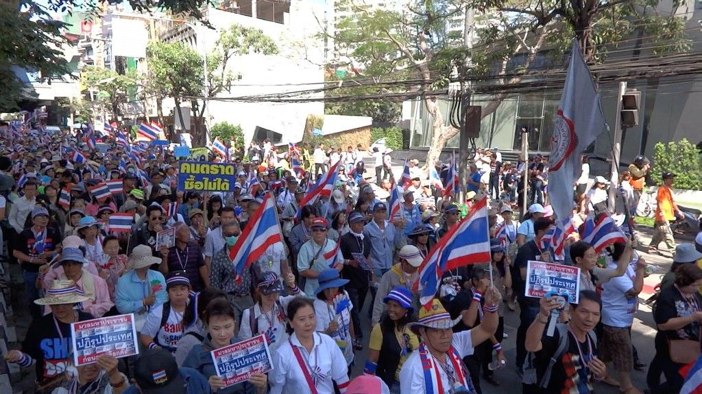 Bangkok Protest 6