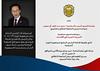 بوستر لرئيس كوريا الجنوبية السابق (Lamees Al-Alawi) Tags: photoshop poster squ تصميم pentool lamis lamees بوستر جامعةالسلطانقابوس جسق لميسالعلوي lameesalalawi