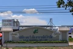 """เครือ S P M อาหารสัตว์ ทุ่มกว่า 100 ล้าน  ผลิต """"อาหารปลาเคลือบจุลินทรีย์""""รายเดียวในไทย (ตอนที่ 1)"""