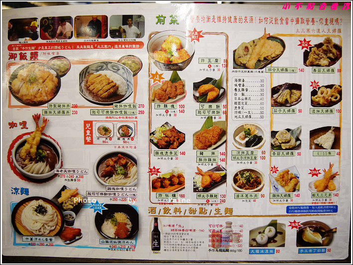 南崁土三寒六 (4).JPG