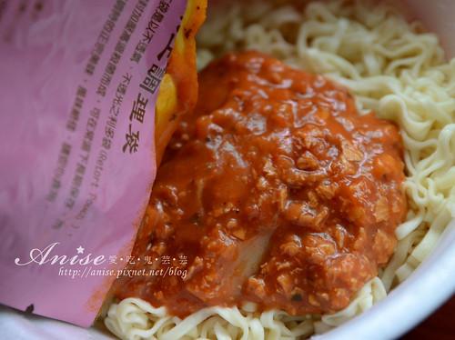 1義式番茄拌麵008.jpg