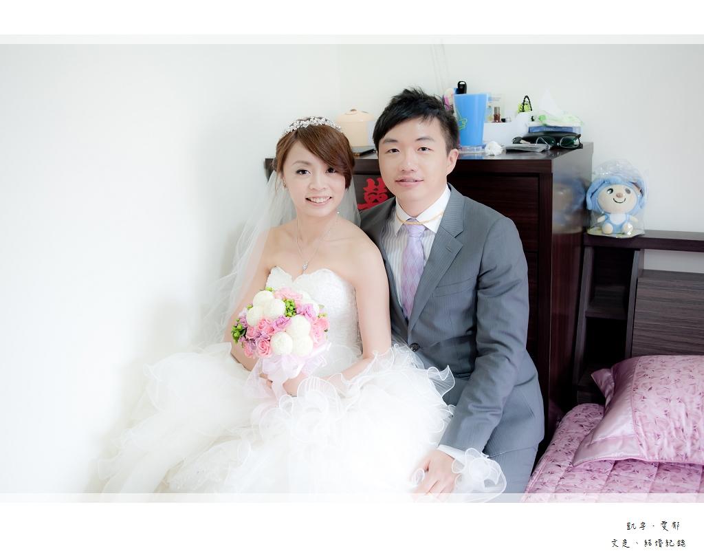 凱宇&愛郁_059