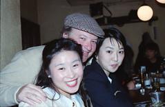 Tokyo Shinjuku District Shot Bar Japan Feb 1990 046 Charming Japanese Ladies & Hubert (photographer695) Tags: tokyo shinjuku japan district shot bar feb 1990 charming japanese ladies hubert