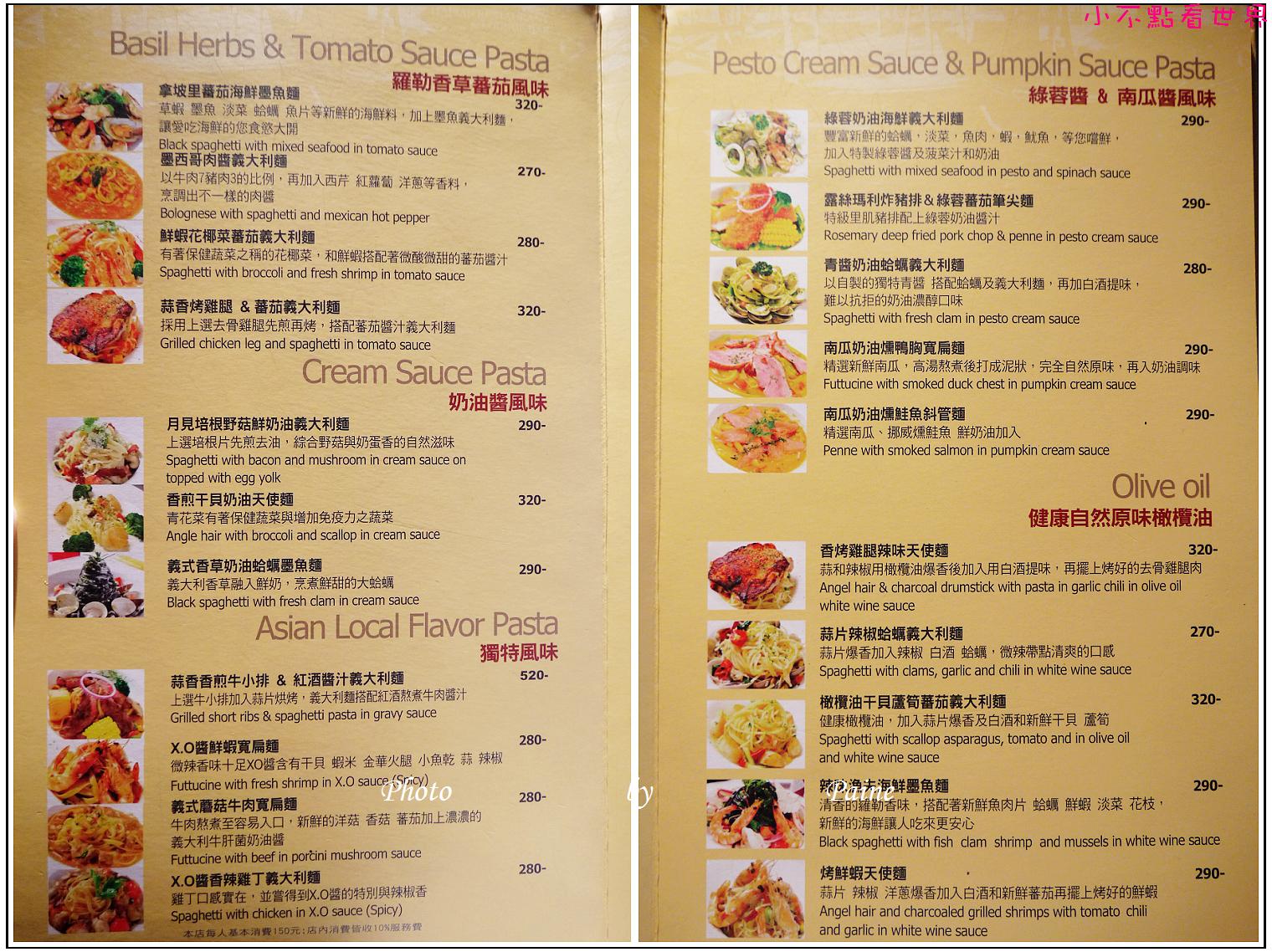 台北宮都拉義式料理017.JPG