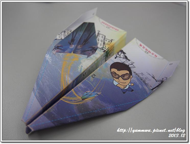 蘇老師紙飛機24