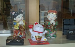 an optician's good luck charms (the foreign photographer - ) Tags: window shop thailand display bangkok chinese mai figures porcelian optician bangkhen sepan