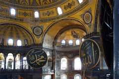 Leather medallions with Arabic inscriptions, Hagia Sophia