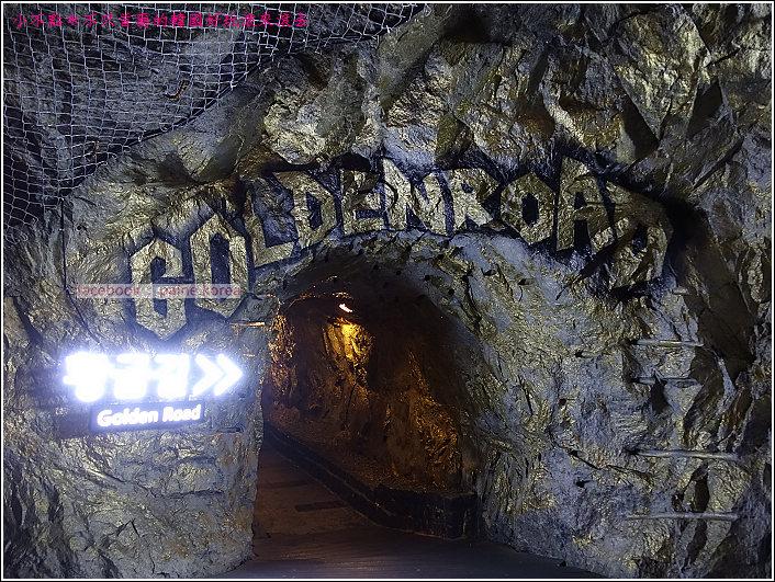 光明洞窟 (35).JPG