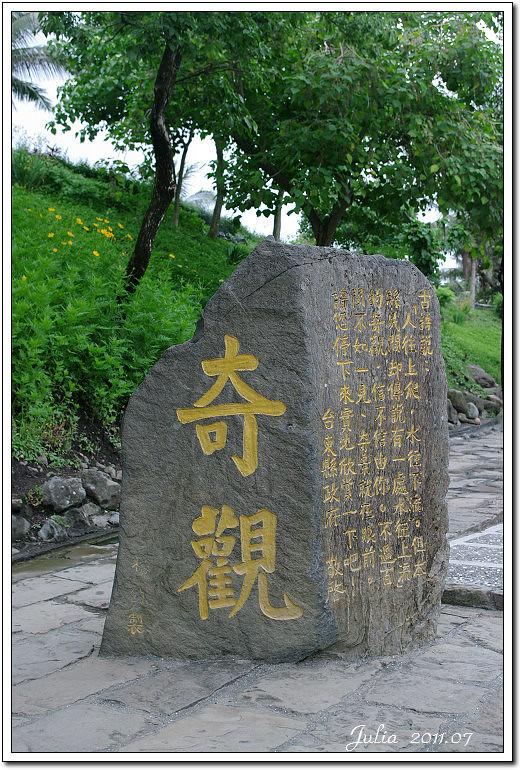 東河橋~ (22)
