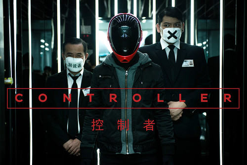 Controller : short film