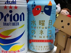 (d3_plus) Tags: food nikon chinese alcohol nikkor j1 alcohole haohao   nikon1  puellamagimadokamagica  madomagi  flickrandroidapp:filter=none nikon1j1 1nikkor 1nikkor185mmf18   fuchiko nikon1j3 1nikkor18mmf18 chinesefactoryhaohao    fuchikoontheglass fuchikosan nikon1 j3