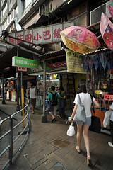 Hong Kong (leozhong84) Tags:    d700 zf2 distagont2821 21mm