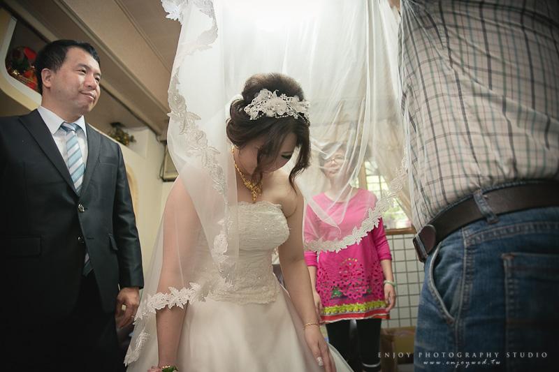 長彥 桂榕 婚禮-0042.jpg