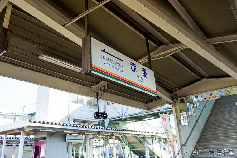 20131018日本行第二天-144