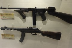 Various submachine guns (gunman47) Tags: china museum army gun republic force military air navy taiwan machine tommy weapon taipei 台灣 台北 tw thompson weapons forces 41 firearm firearms armed 台湾 枪 submachine ppsh 武器 槍 m1928 ppsh41 國軍歷史文物館 中華民國國軍