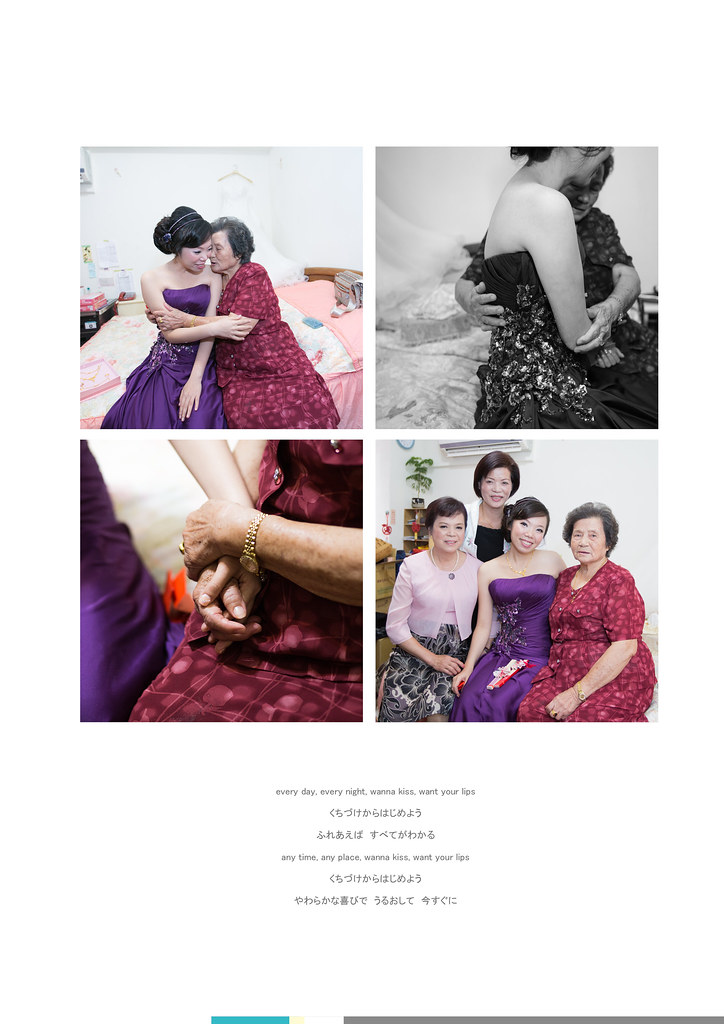 [婚攝]宏儒+智琪-台北原素食府-婚禮紀錄
