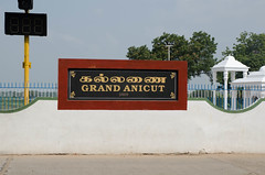 Grand Anicut, Kallanai (ashwin kumar) Tags: tamil tamilnadu nadu trichy cauvery kallanai collidam grandanicut