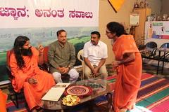 (P) Adamya Chetana Utsav 30.12.2013