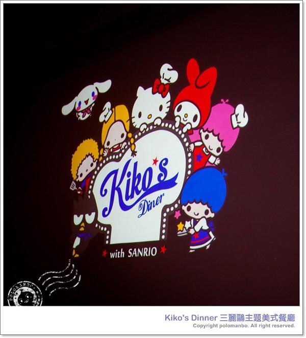 dinner, 可愛, kikos, 漢堡, kikilala, 美式餐廳, 三麗鷗, vision:text=0577, vision:outdoor=0813, vision:dark=0523, dinner三麗鷗主題美式餐廳 ,www.polomanbo.com