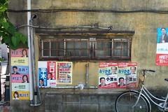 (twinleaves) Tags: japan tokyo ep3 minamishinjuku
