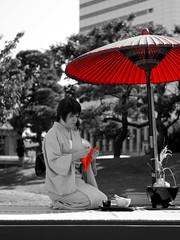 """NODATE"" Openair japanese tea ceremony (ai3310X) Tags: helios44m4   58mmf20"
