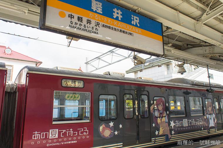 20131021日本行第五天-53