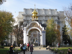 Kiev, Ukraine, October 2010