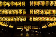 Lanterns (Takashi(aes256)) Tags: japan kyoto shrine 京都 lantern 神社 yasakashrine 八坂神社 chochin ちょうちん 提灯 nikond4 nikonafsnikkor1424mmf28ged