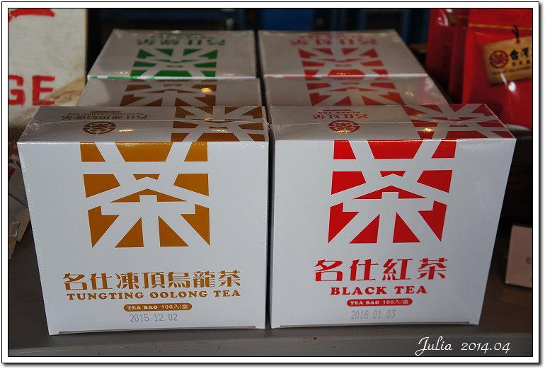大溪茶廠 (57)
