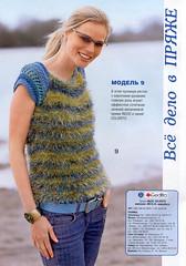 Sabrina 2006-08 (Homair) Tags: sabrina wool sweater fuzzy gedifra