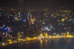 SWFC @ Night - Image 23 (www.bazpics.com) Tags: china city tower glass skyline skyscraper radio tv shanghai centre area pearl tall oriental pudong financial jinmao lujiazui swfc