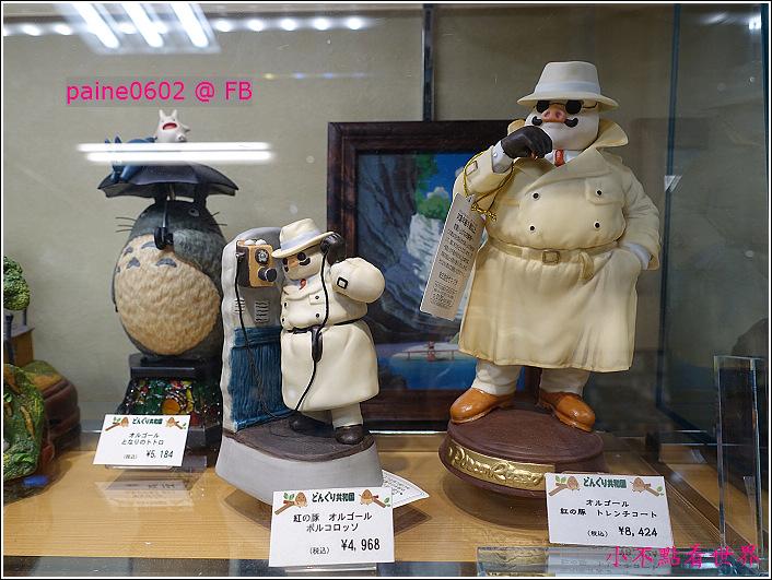京都龍貓共和國 (5).JPG