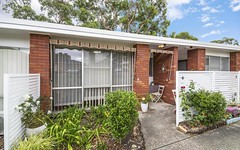 8/29-33 Corella Road, Kirrawee NSW
