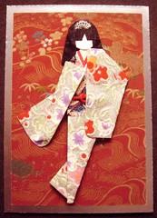 ATC1195 - Lady of the red waves (tengds) Tags: flowers red white atc silver waves kimono obi papercraft japanesepaper washi ningyo handmadecard chiyogami yuzenwashi japanesepaperdoll origamidoll nailartsticker tengds japanesekimonoprint