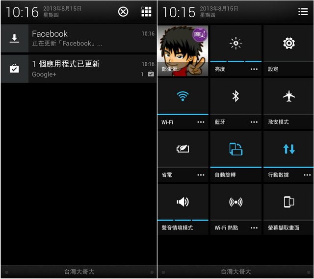 金屬美音誘惑 迷你登場 新HTC One Mini - 18