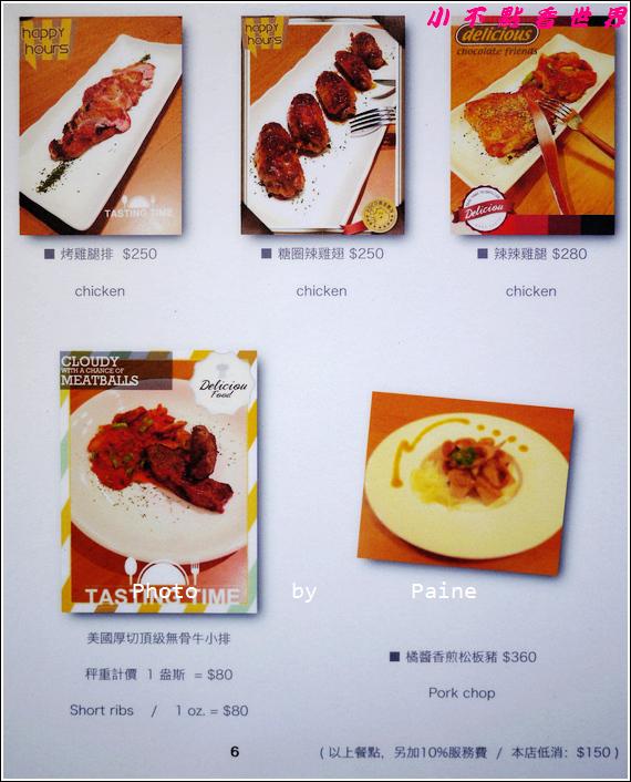 桃園 糖圈廚房Martin & Joy Restaurant