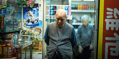 Shueng Wan (Wim Storme) Tags: street cinema shop night hongkong candid cinematic