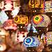 Bazar Lights