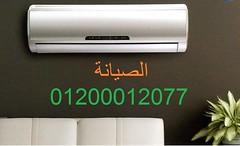 "https://xn—–btdc4ct4jbahmbtece.blogspot.com/2017/03/01200012077-01200012077_86.html """""""""""" "" خدمة عملاء ايس بيرج 01200012077 الرقم الموحد 01200012077 لصيانة ايس بيرج فى مصر هام جدا :…"" """""""""""" "" خدمة عملاء ايس بيرج 01200012077 الرقم الموحد 01200012077 لصيا (صيانة يونيون اير 01200012077 unionai) Tags: يونيوناير httpsxn—–btdc4ct4jbahmbteceblogspotcom201703012000120770120001207786html """""""""""" "" خدمة عملاء ايس بيرج 01200012077 الرقم الموحد لصيانة فى مصر هام جدا …"" لصيا httpsunionairemaintenancetumblrcompost158989913365httpsxnbtdc4ct4jbahmbteceblogspotcom201703"