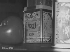 ENOEL (R-Pe) Tags: life blue red white black rot eye art robert water coffee caf smile face breakfast night train canon square photo essen gesicht wasser noir day foto mask nacht live tag fine wiese kaffee zug security ferrari bleu peter hut trainstation rosen blau augen lachen trinken bahn wald schwarz chai figur acryl leben maske pastell masken ingwer larve blaw bahnstation 1764 tschai rpe rbi 1764org www1764org